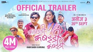 KABADDI KABADDI KABADDI - Movie Trailer || Dayahang Rai, Upasana Singh Thakuri, Karma, Wilson Bikram