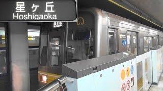 名古屋地下鉄東山線5050形 深夜1本運転の星ヶ丘行き最終電車 伏見駅