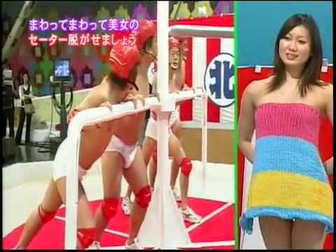 Trò chơi cởi áo cô gái