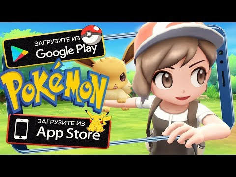 ТОП 5 НОВЫХ POKEMON ИГР ДЛЯ ANDROID & IOS (Оффлайн/Онлайн)