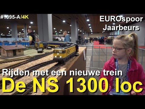 Model Railroad Train Scenery -NS 1300 loc GROOTSPOOR op euroSPOOR. Rijden via een TABLET op LGB rails | Marijs #1095-A