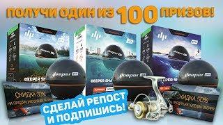 видео клуб рыболовов Украины