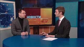 Новые проекты «Мира Белогорья» об экономике