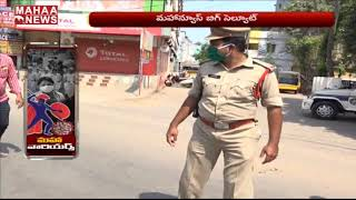 Nellore 1-Town CI Madhu Babu Helps To Patients | MAHAA NEWS