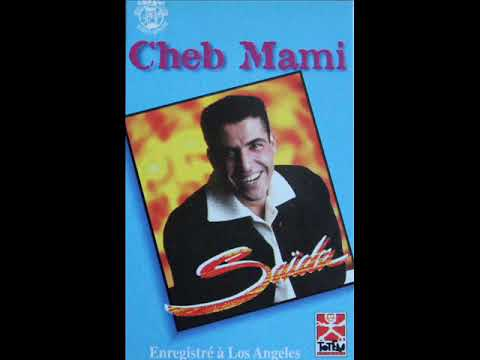 GALBI GHALIA MP3 MAHBOUBET TÉLÉCHARGER MAMI CHEB