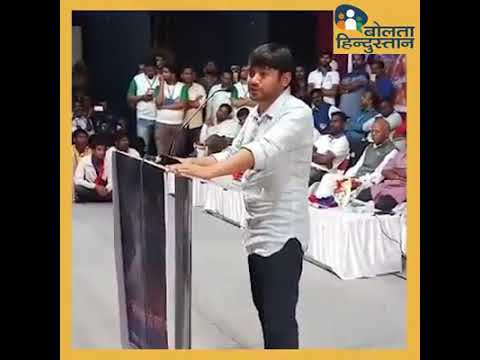Kanhaiya Kumar Aurangabad speach