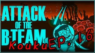 MineCraft『Attack of the B-Team』#16 DNA模組初體驗~