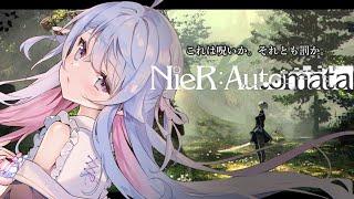 【NieR:Automata #1】約束された神ゲ―…やるしかない!【カグラナナ】