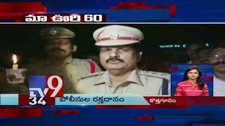 Maa Oori 60 || Top News From Telugu States || 21-10-2018 - TV9