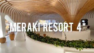 Meraki resort отель для взрослых в Хургаде свежий обзор март 2021