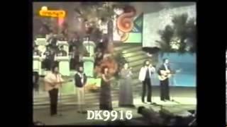 MOCEDADES - FESTIVAL DE MALLORCA 78