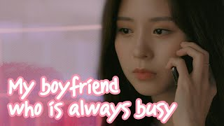 Video My Boyfriend Who Is Always Busy [Real Life Love Story] ENG SUB • dingo kdrama download MP3, 3GP, MP4, WEBM, AVI, FLV September 2018