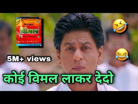 Chennai express funny dubbing in hindi |...