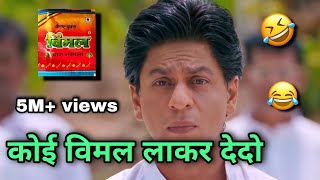 Chennai Express Funny Dubbing In Hindi , Chennai Express Dub Video , Chennai Express Dub In Hindi