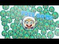 AGARIO - (HACK) BOTS FREE (MOREBOTS.OVH) Best BOTS- FREE BOTS