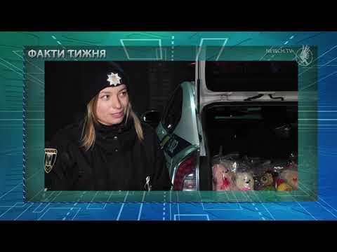 Телеканал Новий Чернігів: Огляд подій 7.12.20 - 12.12.20 | Телеканал Новий Чернігів