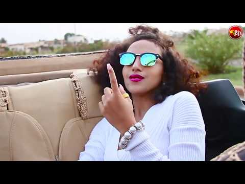 """New Eritrean Music """" ይቅሬታ"""" By Yohana Solomun (Rubi) Featuring Nahom Meste