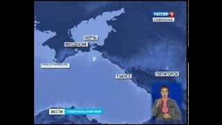 Пятигорск обошел Ялту по комфортности семейного отдыха(, 2015-07-15T15:07:09.000Z)