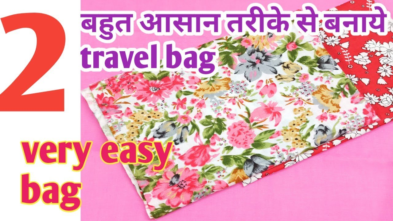 Travel bag banane ka aasan tarika/travel bag cutting and stitching/zipper handbag/easy bag