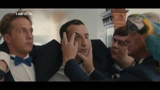 tv1000 Русское кино hd 23 07 2017 18 05 50   45733750