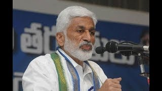 ysrcp mp vijay sai reddy press meet live vijay sai reddy ysrcp abn live