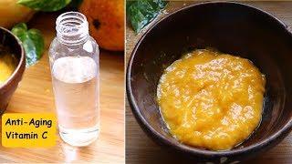 Vitamin C Serum like Face Mask to Remove Wrinkles, Lighten Skin Dark Spots, Get hydrating Glass Skin