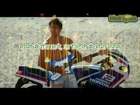 O O Jaane Jaana - Pyar Kiya To Darna Kya (1998) - Karaoke With Hindi Lyrics