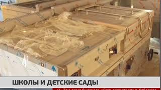 Школы и детские сады. Новости 15/12/2017 GuberniaTV