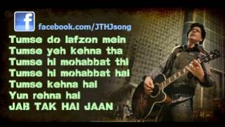 Jab Tak Hai Jaan Title Song With LYRICS - A R Rahman, Javed Ali, Shakthisree Gopalan