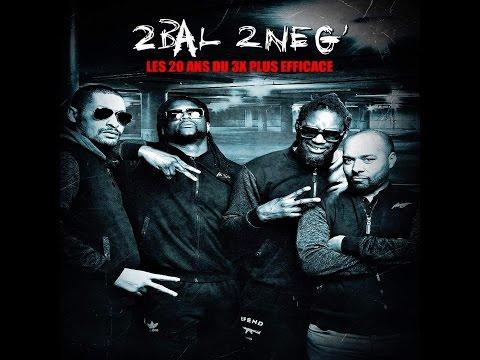 2BAL2NEG  - A SUIVRE