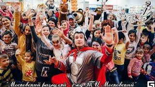 видео Торговый центр Московский Краснодар