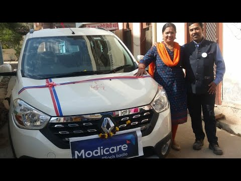 #Security =#Modicare By Snehalata Tailor  From Beawar Team #TSS