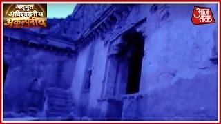 adbhut avishvasniya akalpneeya bhoot bangla bhangarh fort in rajasthan