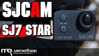 SJCAM SJ7 Star огляд екшн-камери. Справжній 4К