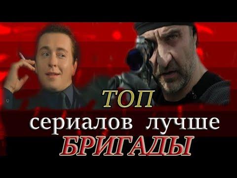 Список криминальных сериалов россия