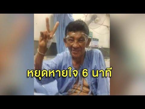 'ออม สุชาร์' ฉลองรักหวาน 2 ปี 'แอม พิธาน' อัพเดทโรคแพนิครักษาไม่หายขาด แต่ดีขึ้น - วันที่ 16 Oct 2019 Part 33/42