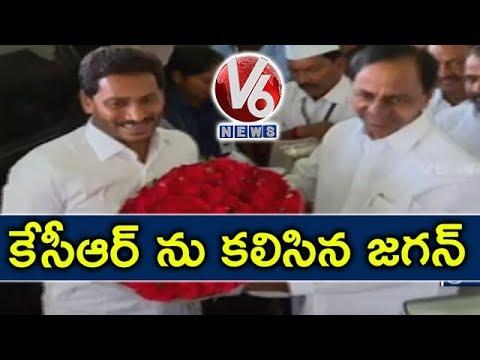 YS Jagan Meets CM KCR At Pragathi Bhavan | V6 News