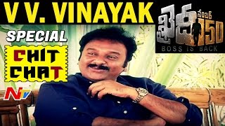 V V Vinayak Exclusive Interview || Chiru's Khaidi No 150 Movie || NTV