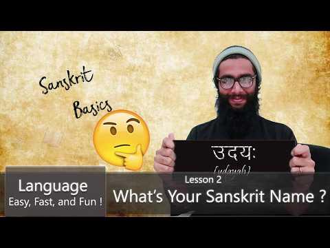 What Is Your Sanskrit Name- Learn Sanskrit Online - Basics #learn_sanskrit_online #spoken_sanskrit