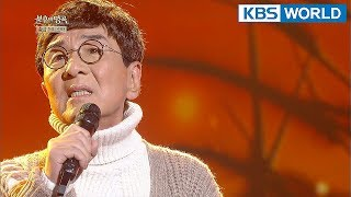 Lee Jungsub - I Have to Go| 이정섭 - 나는 가야지 [Immortal Songs 2/2018.01.20]