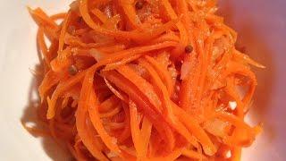 Korean Carrot Salad