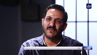 """""""المتهم"""" معاذ العمري ينتقد التعليقات على خطبته بديانا كرزون - (6/3/2020)"""