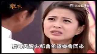 Phim Dai Loan | Phim Tay trong tay | Phim Tay trong tay