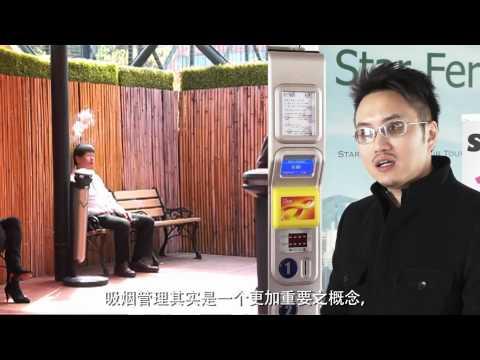 Quit Smoking & smoke manage products in Hong Kong