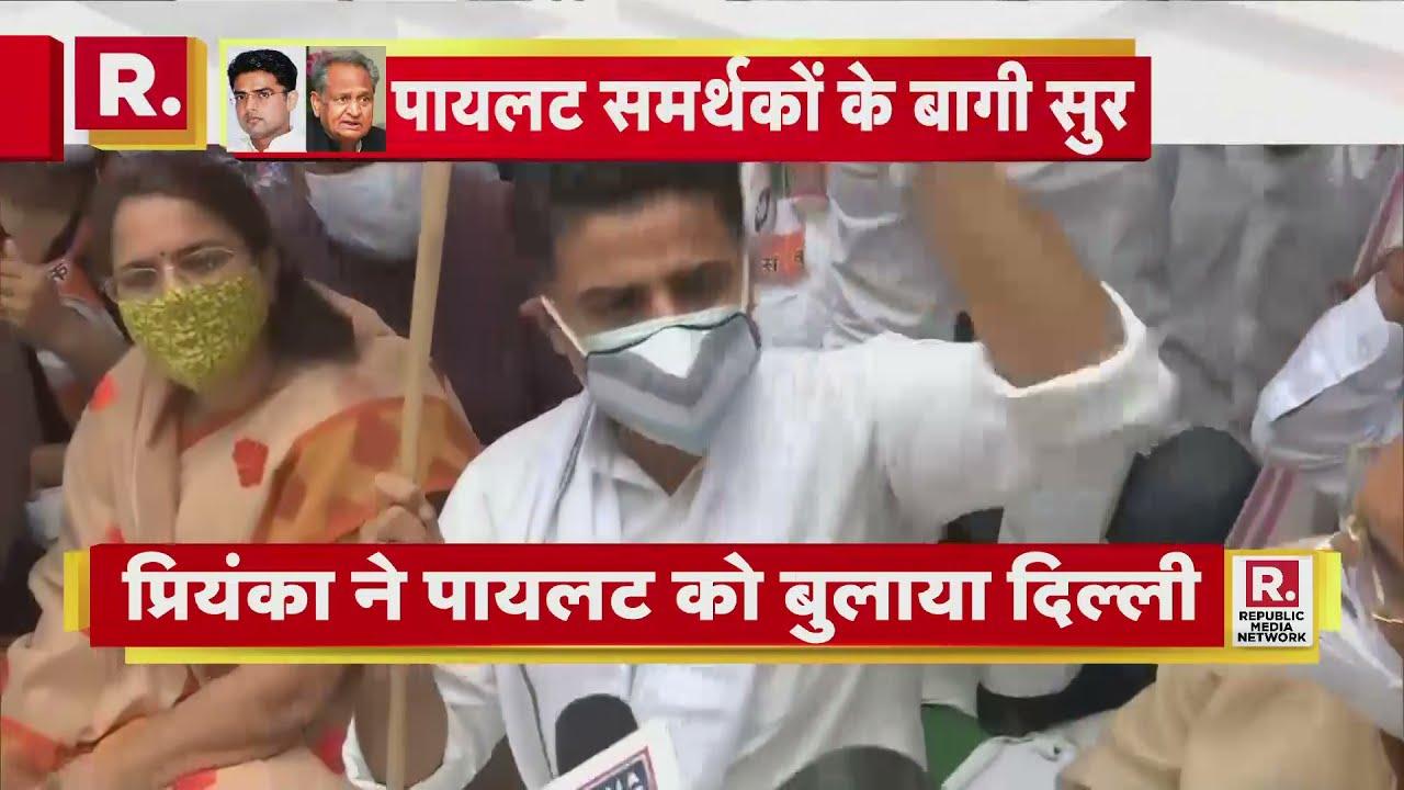 Rajasthan Political Crisis: दिल्ली पहुंचने वाले हैं Sachin Pilot, Priyanka से कर सकते हैं मुलाकात !