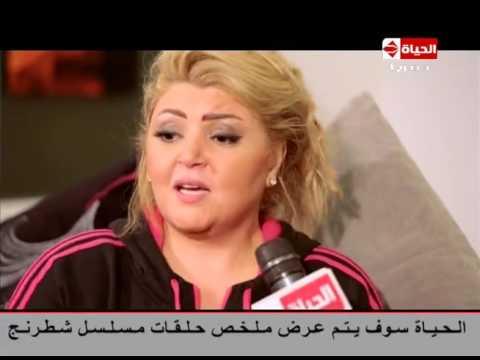 برنامج عين - النجمة 'مها أحمد ' تعترف لشيرين سليمان علي الوصفة السحرية للرشاقة والتخسيس