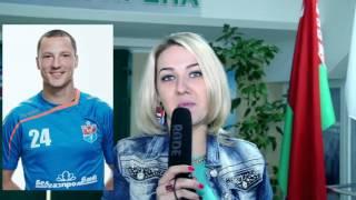 Около гандбола с БГК им. А.П.Мешкова, выпуск №21