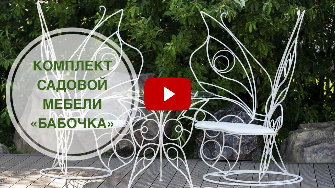 Фурнитура раздвижного стола - синхронный механизм - YouTube