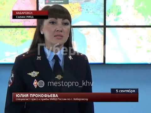 """Дело налетчика на """"Отличные наличные"""" ушло в суд. MestoproTV"""