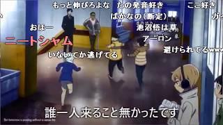 http://www.nicovideo.jp/watch/sm28305522 より転載 Creator: 波平隊 さん.